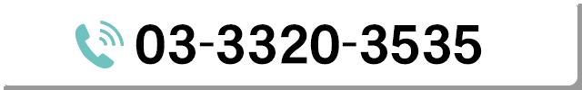 0333203535